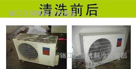 海信空调,,夏普空调,澳柯玛空调,科龙空调,春兰空调,新飞空调,tcl空调