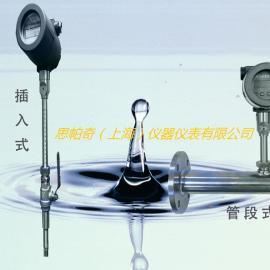 热式气体质量流量计/流量传感器