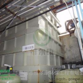惠州电镀废水处理设备