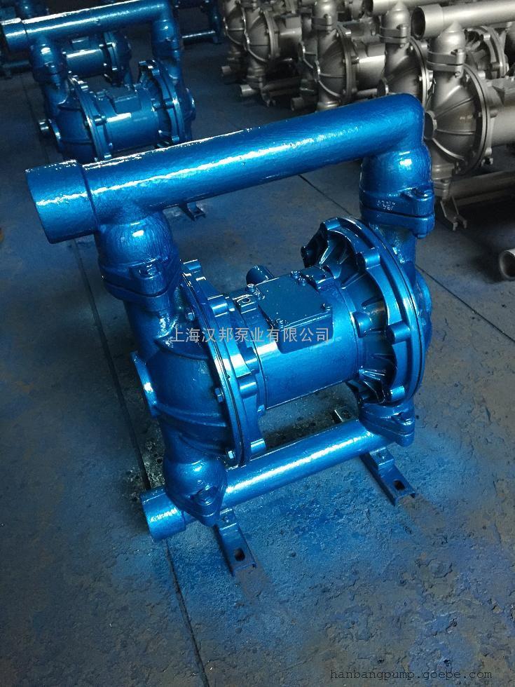 QBK型铸铁气动隔膜泵,隔膜泵厂家