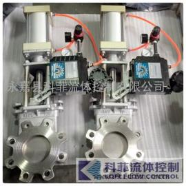 PZ673W不锈钢气动调节闸阀