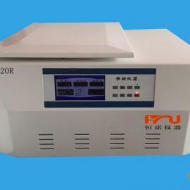 医用高速离心机4-20R 21000rpm化验室离心机