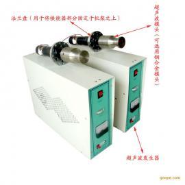 胶袋碌牙滚牙超声波系统,胶袋机碌牙超声波
