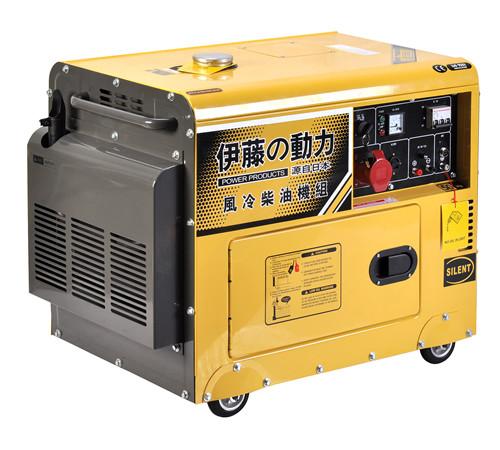 伊藤5KW静自启动柴油发电机YT6800T3-ATS