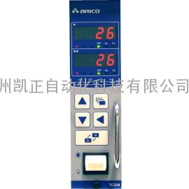 多模穴热浇道控制器模块ARICO TC5M