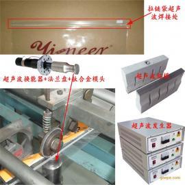 东莞R机制袋机超声波,厂家超声波发生器