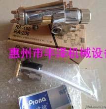 台湾宝丽RA-101自动喷漆枪气动油漆喷枪流水线专用油漆枪