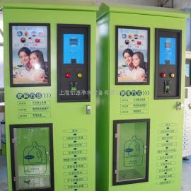 绿色屋檐式小区自动售水机