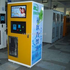 上海怡淳小区自动售水机