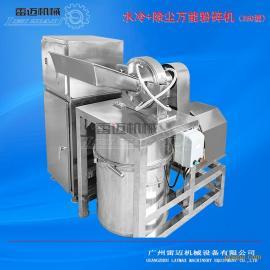 食品/制药专用无尘粉碎机 符合GMP标准