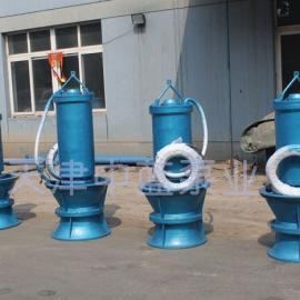 特种潜水轴流泵
