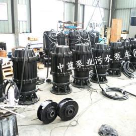 天津WQ潜水污水泵