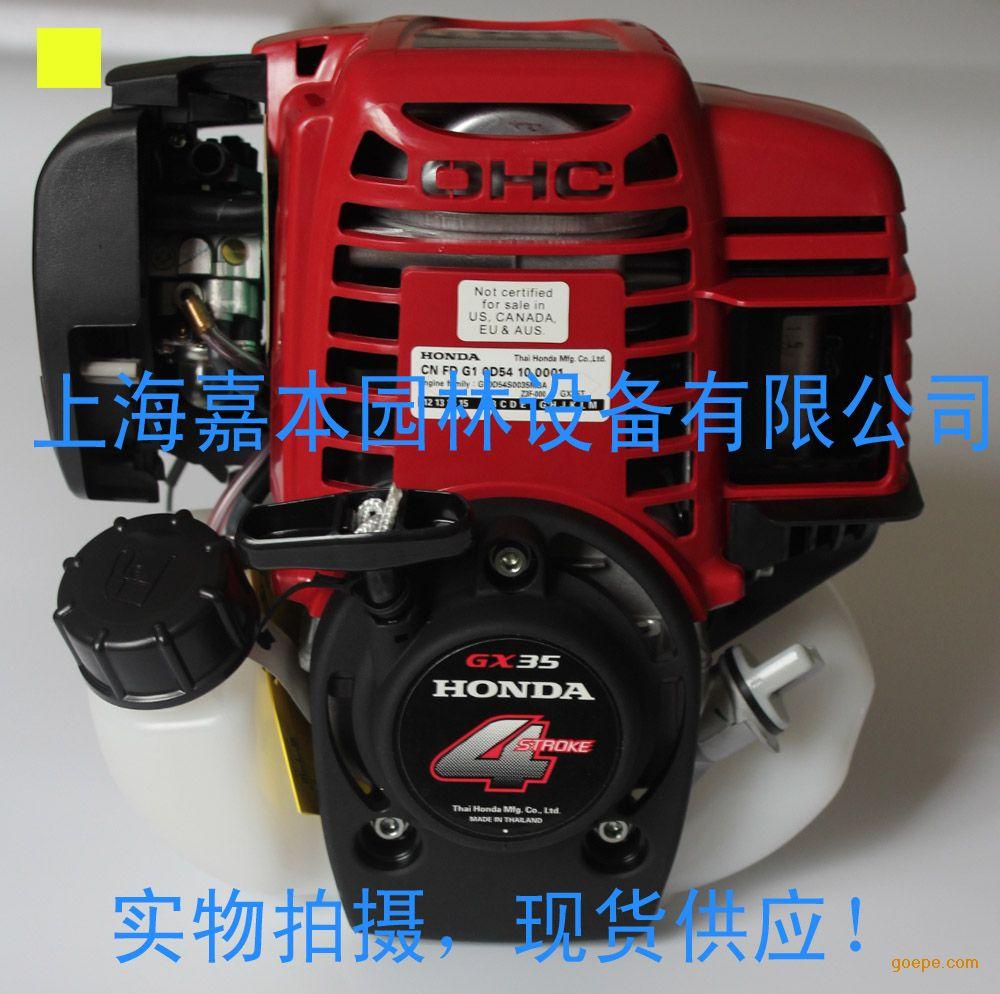 本田汽油发动机gx35