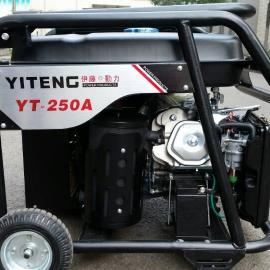 伊藤动力YT250A对焊机