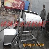 630N不锈钢翻洗猪大肠机