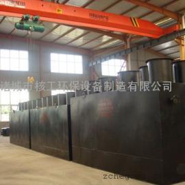 医院污水处理设备 山东核工环境工程有限公司