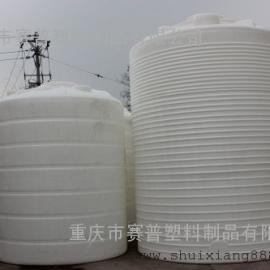 20吨聚羧酸减水剂储罐20T立方母液储罐