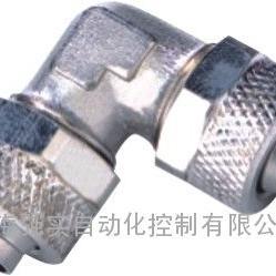 进口锁紧接头 L型直通等径管接管