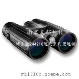 南京望远镜专卖博士能10x42远足系列望远镜244210