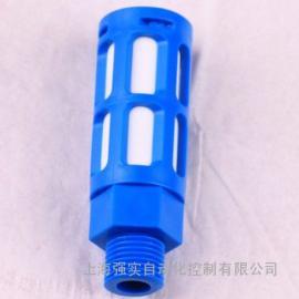 进口气动消音器 蓝色 AN102-G01
