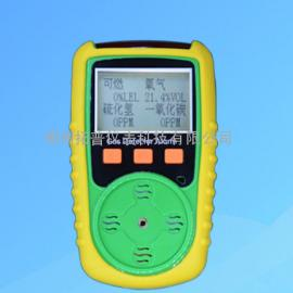 拓普TOP-Q4【便携式多气体检测仪】价格/现货