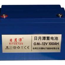 蓄电池REDSUN12-100,12V100AH/20HR