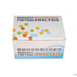 上海精帛供应二氧化硫快速检测试剂盒