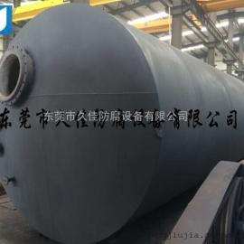 98%试剂浓硫酸储罐  钢衬PE储存罐  立卧式按需定制
