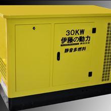 伊藤发电机YT30REP-ATS