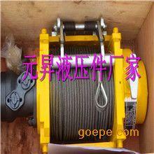 元�N生产车载液压绞盘4吨5吨10吨液压绞盘卷扬机价格!