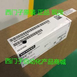 西门子6SN1118-0DK23-0AA2全新原装现货