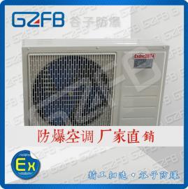 BKC系列 窗式防爆空调 制冷空调专卖 谷子防爆