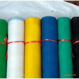乙烯塑料窗纱多种颜色可选1-2.8米宽