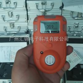 高精度一氧化碳检测仪手持式便携式CO一氧化碳检测仪