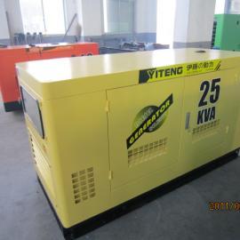 YT2-25KVA伊藤柴油发电机