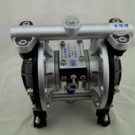 台湾双隔膜泵浦WUS4分泵浦涂布机气动泵浦油泵隔膜泵增压泵
