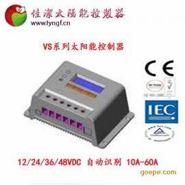10A-60A VS系列太�能控制器