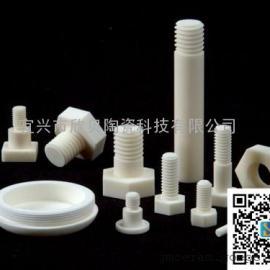 宜兴供应氧化铝/氧化锆陶瓷绝缘螺丝