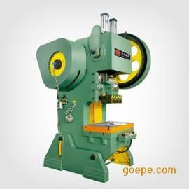 J23-125沃得牌压力机 机械式压力机