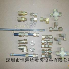 高压直通,三通,四通,弯头,变径,高压PE管,不锈钢管