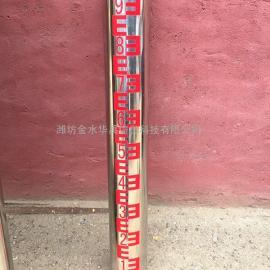 圆柱水尺点做专业水尺水位尺水位标尺水标尺
