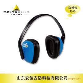 代尔塔SPA3 103010防噪音耳罩 舒适降噪耳罩