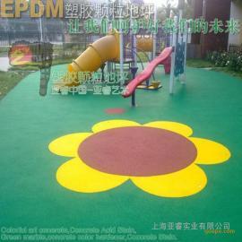 EPDM颗粒|EPDM颗粒胶|EPDM颗粒厂家|EPDM颗粒施工