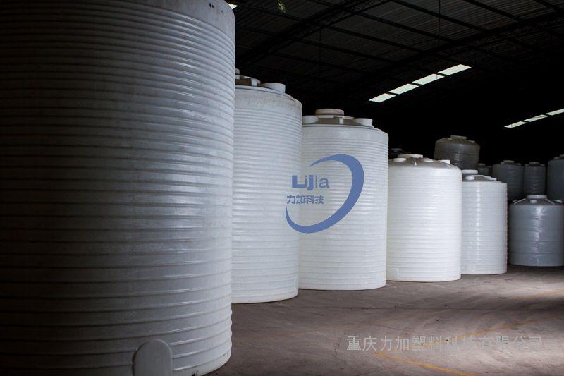 环保塑料水箱 30000L塑胶PE水桶 废水储罐