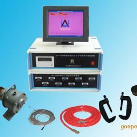 JH-338A定量式多测点振动时效系统