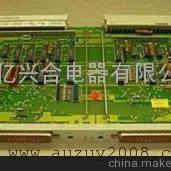 PHCBRC30000000,HARMONY 桥控制器