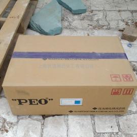 荧光粉粘合剂聚氧化乙烯PEO-3Z