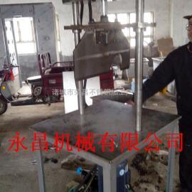生产销售新款600型不锈钢(猪头、驴头、牛头、羊头)劈半机