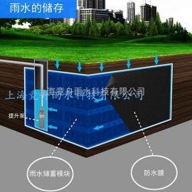 【竞舟雨水收集】雨水模块调蓄工艺