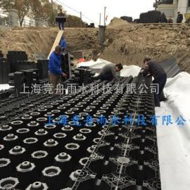优质雨水蓄水模块生产厂家